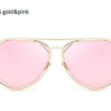 e03240ac25 Aimade 2018 nuevo hexagonal de gafas de sol de las mujeres superestrella  hombres, diseñador de marca, estilo piloto Rosa espejo .