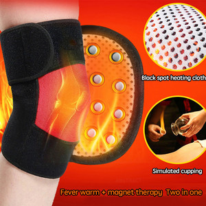 Tourmaline Self Heating Knee P