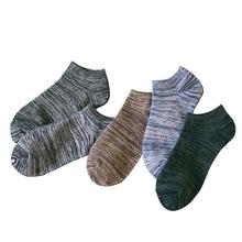 Spring Summer Cotton Man No Show Boat Socks Retro Trend Casual Socks Blue Striped Breathable Men Boat Socks 2 Pairs/Lot women s sub zero striped ski socks 2 pairs