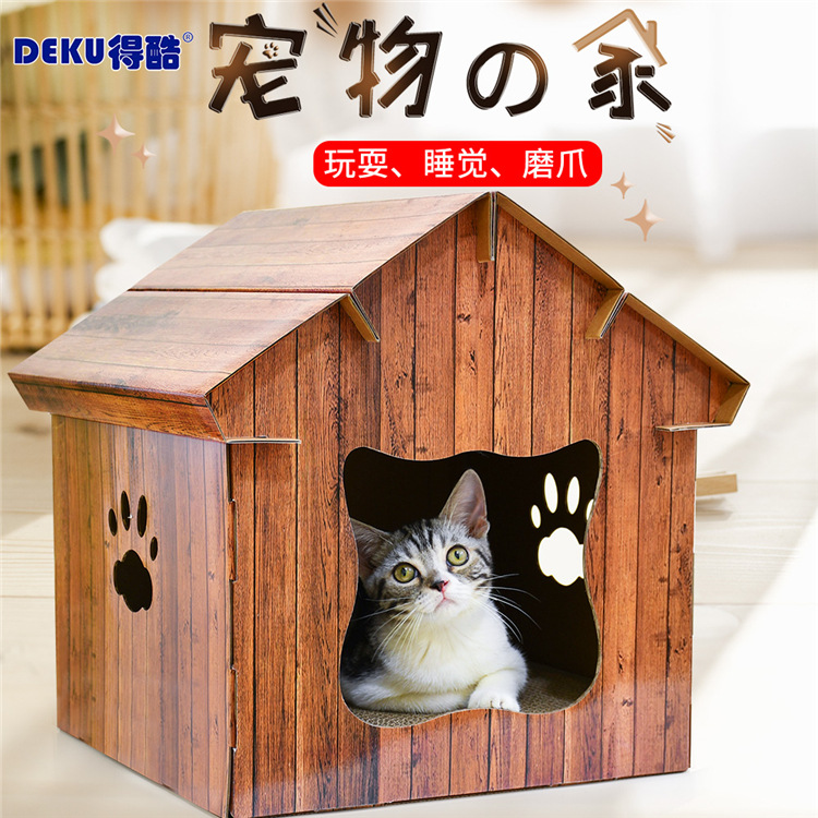 Cat Corrugated Paper Play House Simulation Wood Condos Cats Mat Scratch Board Cat Bed Shelter Cat Litter Pet Furniture Supply