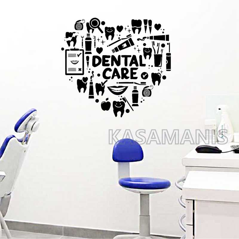 Creative Design Dental Care Signs Wall Art Decals Dental Clinic Decor Dentist Style Vinyl Wall Art Sticker Bathroom Wall Decor