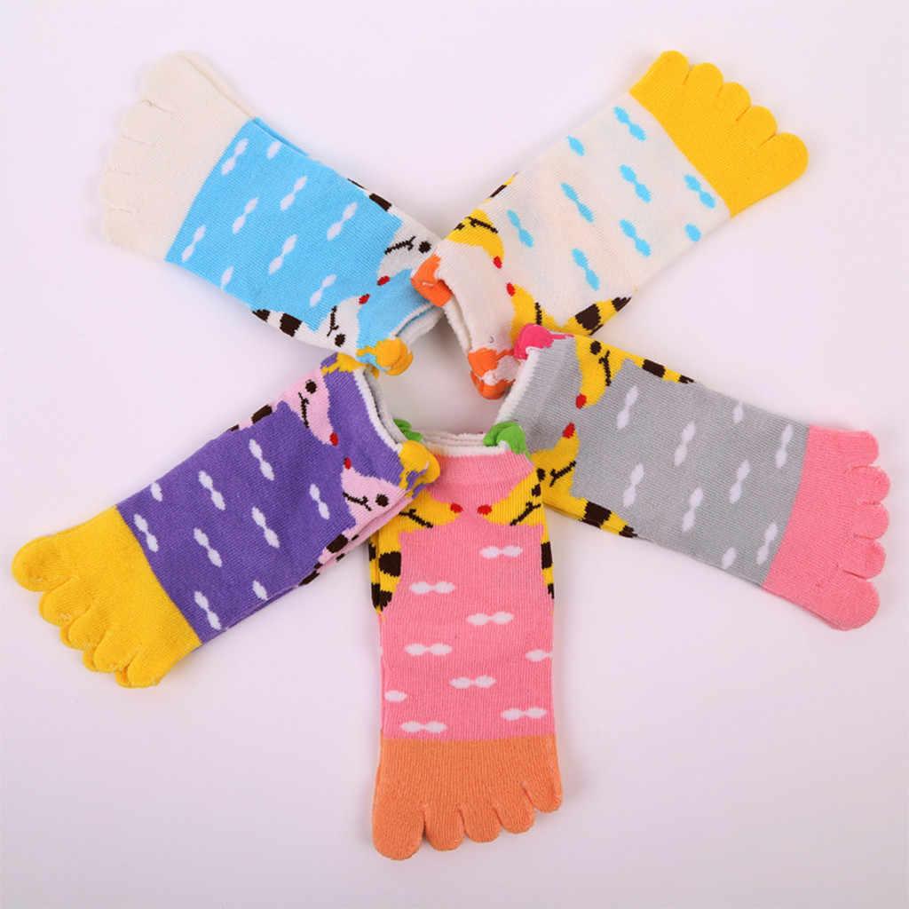 Новые кавайные носки для мальчиков и девочек с изображением Панды Детские носки с носком милые пять носок с пальцами для детей, подарок на Новый год, От 3 до 5 лет 1D19