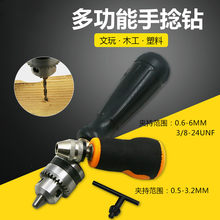 High quality Hand Mini Drill modeling woodworking carving sculpture simple hand twist drill wood olive amber Ivory fruit(China)