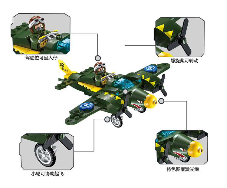 Enlighten 1707 Military Series Fighter War Air Strikes Building Block Compatible With SWAT Toys