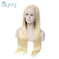 MQYQ #613 блондинка парик бразильский коротких до длинных прямой человеческих волос парики 360 парики шнурка для черный женщин с волосами младен