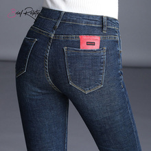 Brief Relate Woman Jeans 2019 New Slim Slimming Pencil Pants Elastic Holes Mid Waist Skinny Stretchable Durable Denim