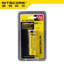 Nitecore NL1832 18650 3200mAh (nouvelle version de NL188)3.7V 11.8Wh batterie li on Rechargeable de haute qualité avec protection