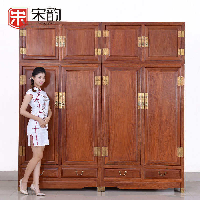Burma Rosewood Plain Single Board Top Cabinet Door Wardrobe Four Mahogany Furniture Padauk Wardrobe Bedroom Cabinet