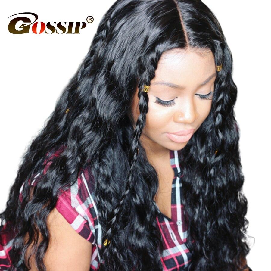 Бразильские волнистые волосы парик 13X6 Синтетические волосы на кружеве парик человеческих волос Синтетические волосы на кружеве парики из ...