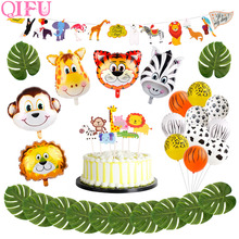 QIFU Animal Balloon Jungle Party Decor Safari Birthday Decorations Kids Baby Shower Wedding Decoration