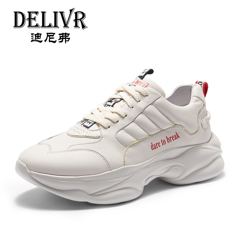 Delivr New 2019 Chunky Men Sneakers White Sneakers Men Zwart Luxury Genuine Leather Dad Shoes Casual Runing Sport Shoes MensDelivr New 2019 Chunky Men Sneakers White Sneakers Men Zwart Luxury Genuine Leather Dad Shoes Casual Runing Sport Shoes Mens