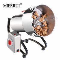 2019 New 110V/220V Stainless Steel Pepper Grinder Mill Flour High Capacity Herb Grinders Multifunction Swing Herbs Pulverizer