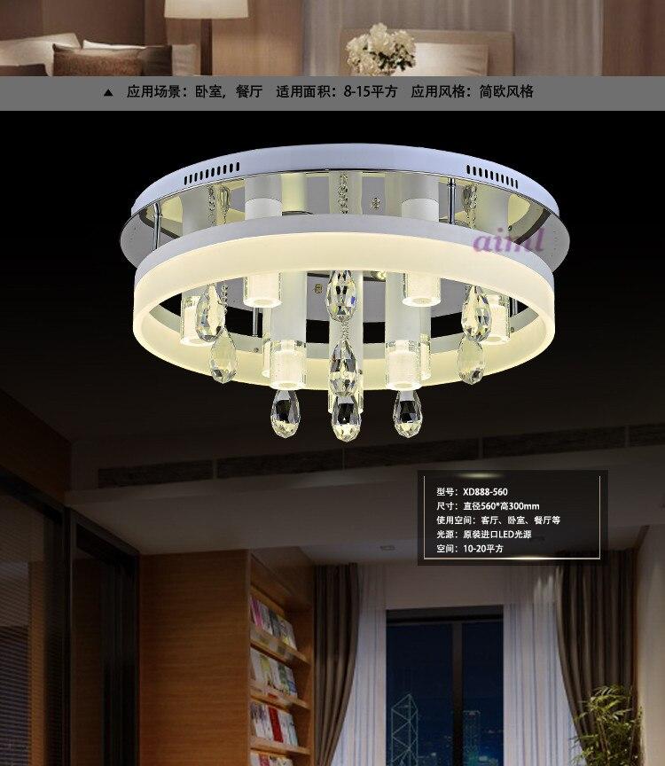 Здесь продается  LED 41W-50W Acrylic Sweet Romance Atmosphere Round K9 Crystal Restaurant In The Master Bedroom Absorb Dome Light 110-240V  @-9  Свет и освещение
