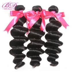 BD волосы распущены волна натуральные волосы 3 шт./лот бразильский Волосы remy 8A Класс Пучки Волос Натуральный Цвет Бесплатная доставка