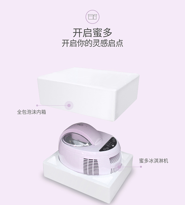 Ice Cream Machine Household Small-sized Ice Cream Machine Children Self-control Ice Cream Machine Fully Automatic Dessert 21