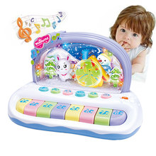 Baby Piano Toys Piano Music Toy Infant Early Educational Musical Instruments Toys With Sound And Light Music(China)
