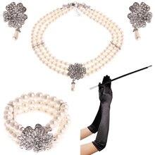 Одри Хепберн завтраки в Tiffanys 1950s комплект ювелирных изделий для костюма Жемчужное ожерелье серьги браслет, перчатка держатель для сигарет