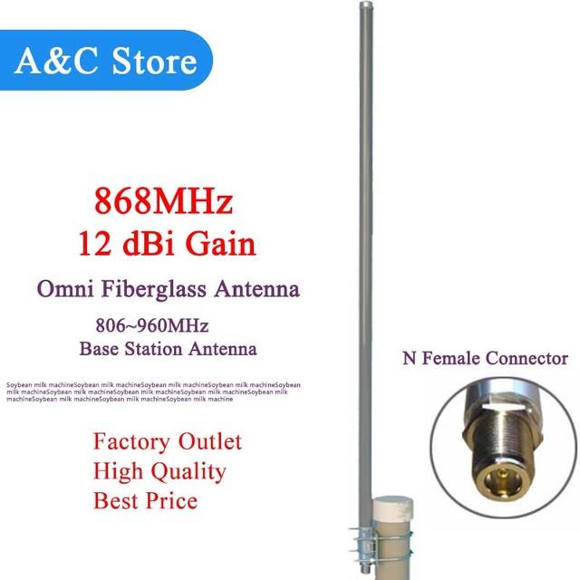 868 MHz CDMA800/GSM900 12dBi de alta ganancia omni antena de estación base de fibra de vidrio de 806 ~ 960 MHz al aire libre monitor de techo antena N-hembra