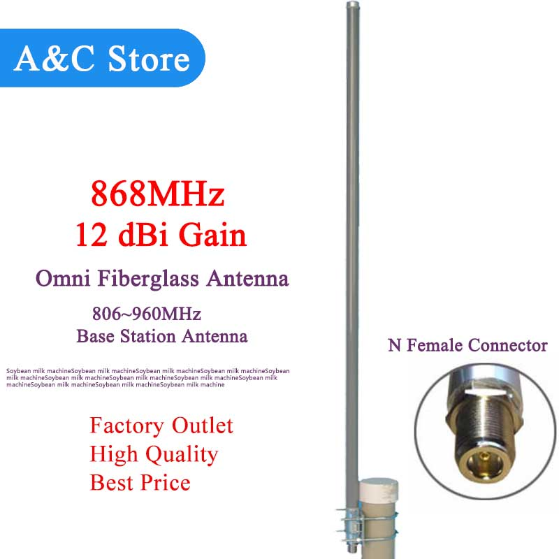 868MHz GSM900 12dBi high gain omni antenna fiberglass base station antenna 806~960MHz outdoor roof monitor antenna N-Female