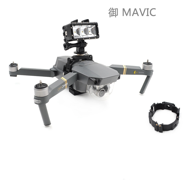 Universal 360 Degree Camear Holder For DJI Mavic pro / Parts ...