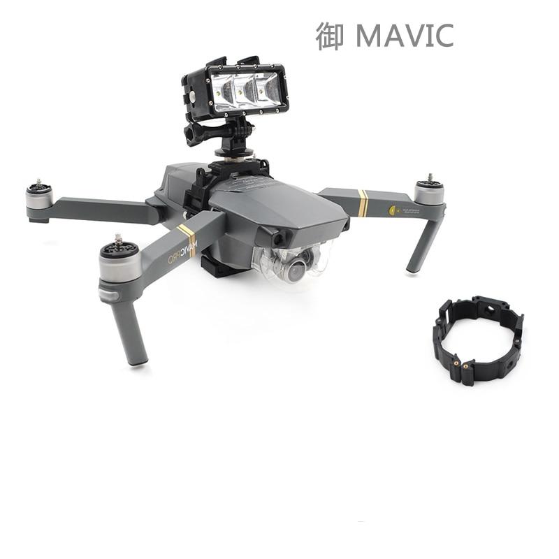 Universal 360 Degree Camear Holder For DJI Mavic pro / Parts