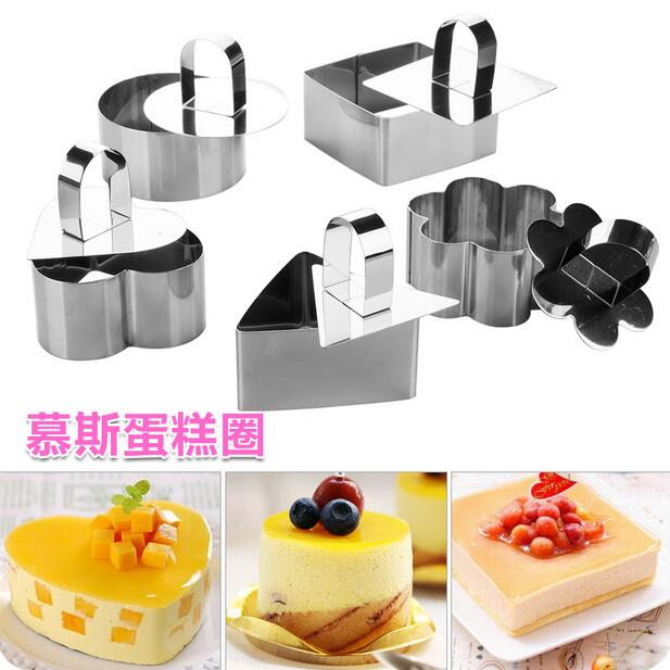 <font><b>Stainless</b></font> <font><b>Steel</b></font> Small Mousse Cake Ring <font><b>Cheese</b></font> Cake <font><b>Mold</b></font> Pudding Biscuit Mould Baking Tools image