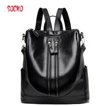 Новинка 2017 года модные высокое качество женские искусственная кожа рюкзаки сумка Mochila женщины путешествия рюкзак для девочек-подростков сумка ZL30