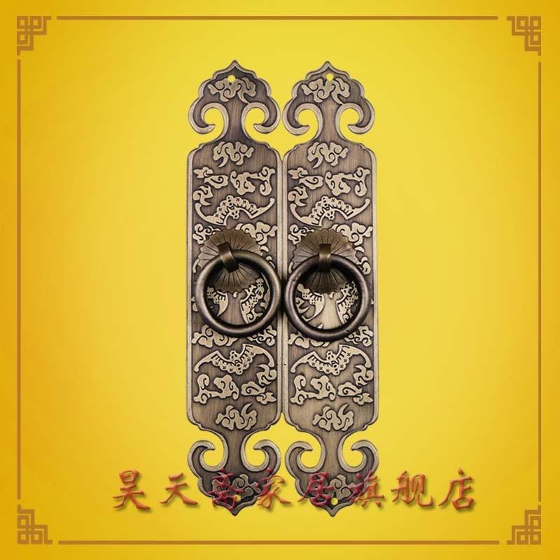 [Haotian vegetarian] bookcase door handle copper door handle HTC-148 (a) Classical handle [haotian vegetarian] chinese antique bronze door handle copper coat cupboard bookcase door handle htc 265