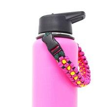 С кольцом Paracord ручка ремешок Плетеный походные аксессуары для путешествий подстаканник подходит для широкого рта бутылка для воды 7 ядер для гидрофляги