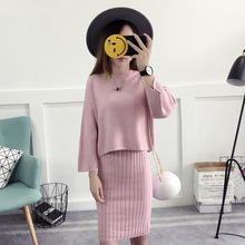 New Autumn Winter Fashion Women Bottoming sweater Tops A-Line Knit 2 Piece Set Ladies Casual Knitted Suit