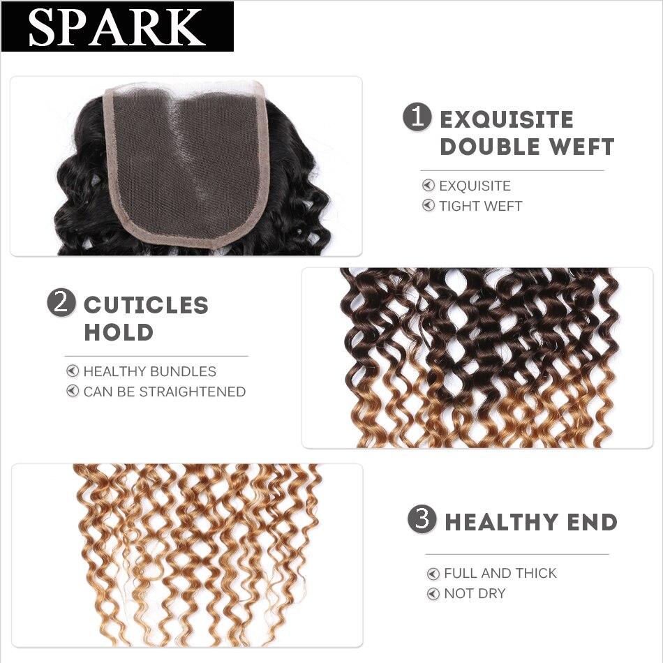 Spark Brazilian Kinky Curly Hair Lace փակումը 10-22inch Free - Մարդու մազերը (սև) - Լուսանկար 6