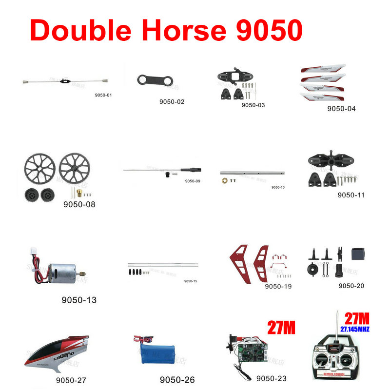 RC Helicopter Double Horse 9050 Spare Parts Main Blade Battery Charger Gear Motors and other parts