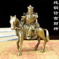 The antique copper copper ornaments immediately switch to do the old horse immediately the God of wealth gold