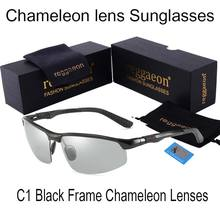 f3849fee3413 reggaeon new Top quality Chameleon lens Sunglasses HD Polarized Men women  Glasse All day change color
