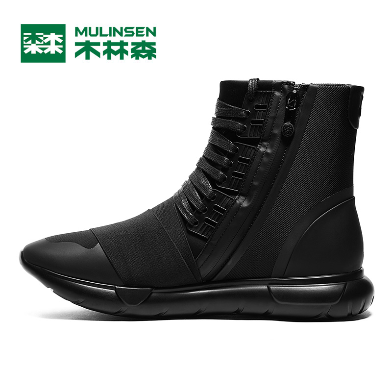 Genuine Leather Men Walking shoes,Handmade Men Shoes,High Quality Ankle For Winter Shoes,Mulinsen S260111