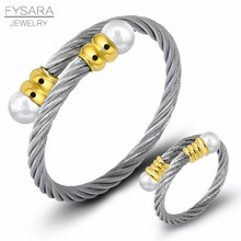 FYSARA Cable Wire Jewelry Set Fashion Stainless Steel Bracelet Bangle Women Shell Pearl Gold Ring and Bangle Jewelry Set 5 Color(China)