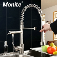 Nickel Brushed Kitchen Faucets Pull Out Down Swivel 360 Spray Stream Soild Brass Basin Sink Vanity Mixer Tap Faucet