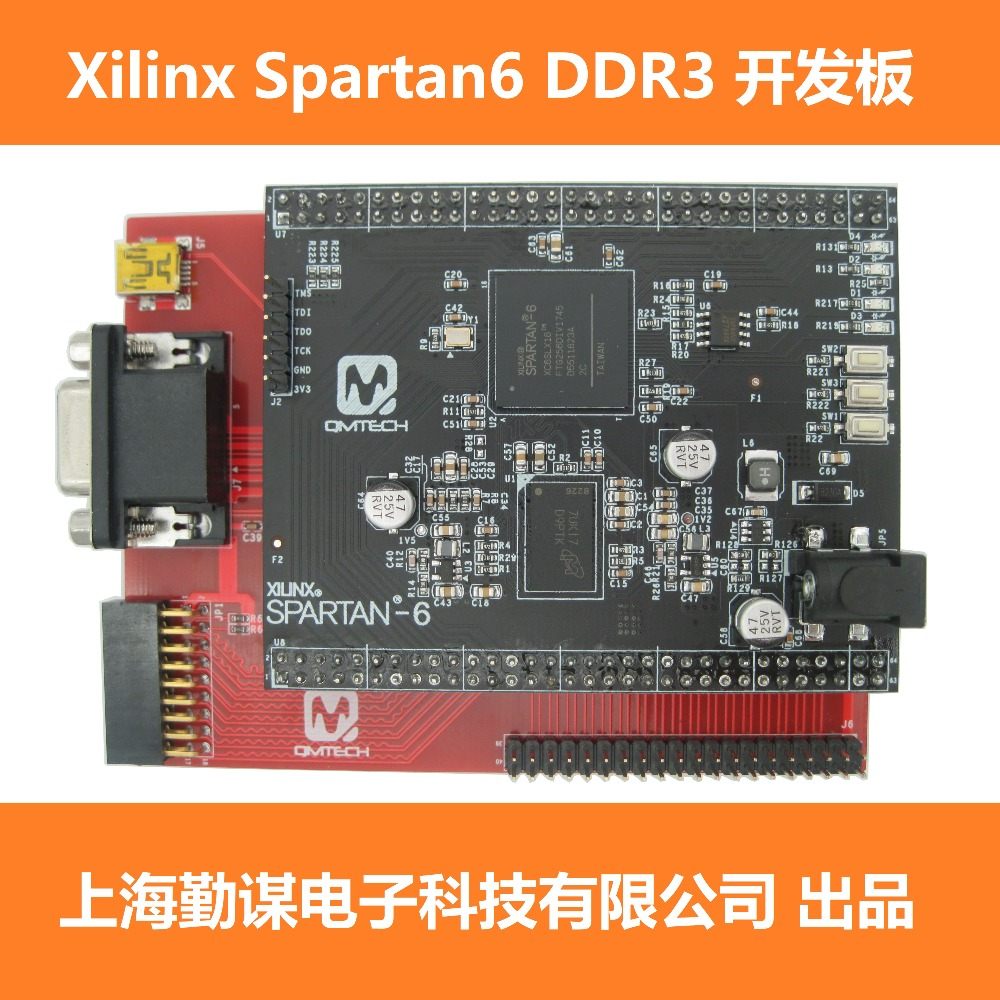 Spartan6 Development Board XILINX FPGA DDR3 Spartan-6 Core Board XC6SLX16