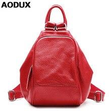 Aodux Пояса из натуральной кожи Для женщин рюкзак Топ Слои коровьей дамы Сумки плеча Школьные сумки