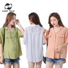 quality Maternity Blouses temperament cardigan V-neck short-sleeved loose maternity shirt  Large size summer womens clothing