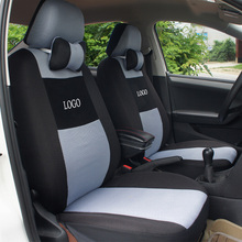 Univeraal font b car b font seat cover for Chevrolet cruze aveo lacetti captiva sandwich with