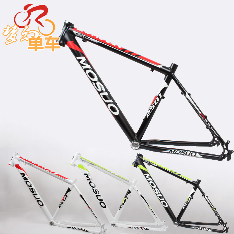 MTB mountain bike bicycle ultra-light  frame aluminum alloy frame 26*17 venzo mountain bike bicycle mtb alloy 26 frame