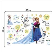Disney Cartoon DIY Wall Sticker Frozen Princess Anna  Aisha Puzzle Children Room Decoration PVC Pegatinas Autocollant Enfant