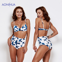 AONIHUA Swimsuit Women Sexy Bikini Flower Printed Beach Bathing Suit Two Piece Padded Bras Triangle Body Suits