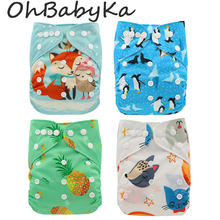 Ohbabyka Washable Diapers Couches Lavables 2019 Nappy Baby Diaper Cover Wrap Baby Nappy Changing Reusable Baby Cloth Diapers(China)