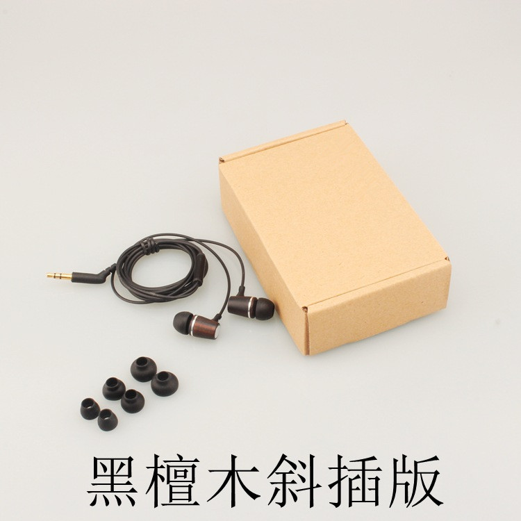 diy wooden earphone black Sandalwood