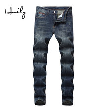 HMILY blue jeans men spring and summer beggars men's casual ripped male Slim Elastic cowboy denim trousers male big plus size(China)