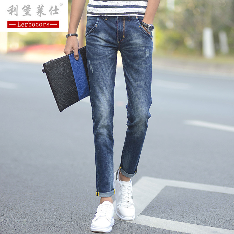 Lerbocors stretch jeans mens spring and summer korean fashion city black slim pants