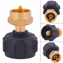 1 pcs North American outdoor one pound camping propane bottle inflatable joint brass gas tank adapter