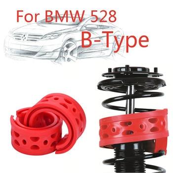 Jinke 1 paar Maat-B Achter Shock SEBS Bumper Power Kussen Absorber Lente Buffer Voor BMW 528